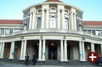Der Eingang der Universität Hamburg