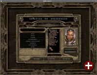 GemRB: Baldur's Gate 2
