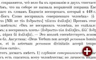 Schriftbeispiel von Old Standard