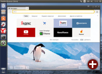 Yandex.Browser für Linux