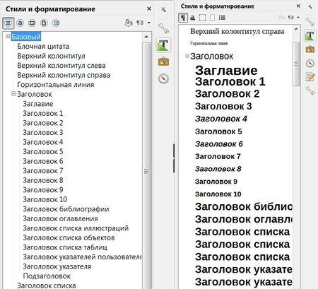 Stil-Vorschau in der Seitenleiste in Version 5.0 (rechts)